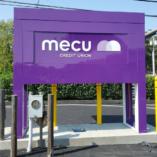 MECU 2